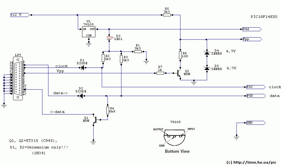 регулятор громкости для ПК